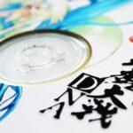 平井和正の月光魔術團 第3部「幻魔大戦DNA」発表