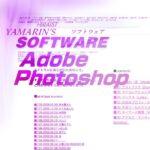 Adobe Photoshopの自動処理:ドロップレット解説(フォルダー内の切り抜き、色補正 等を自動化)