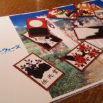 細田守監督作品「バケモノの子」の公開を知って。細田作品に期待すること。