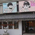 モダンでシニカルなアニメに生まれ変わった「おそ松さん」は社会現象を巻き起こす!! 女性人気の秘密は変幻自在のパロディーか?