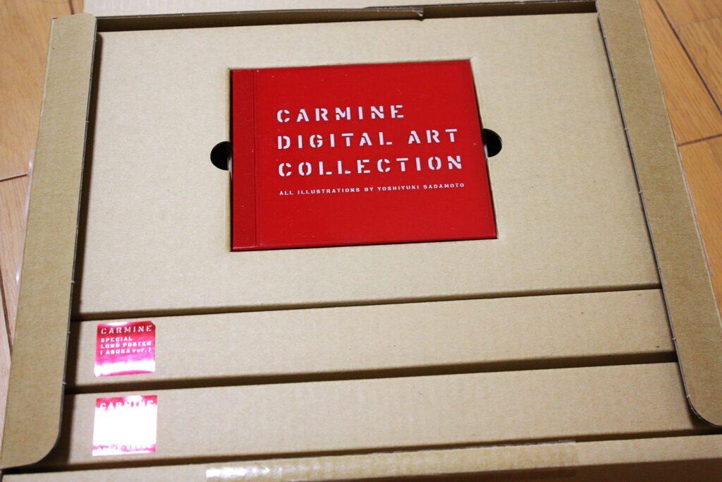 carmine1
