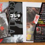 反原水爆のメッセージを込めた1954年ゴジラはシン・ゴジラより観るべき作品です。(ゴジラ全映画DVDコレクターズBOX Vol.1)