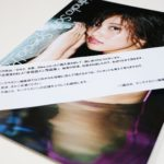 佐野ひなこ写真集「ひなこ、水着、3ねんぶん」で非売品ミニ写真集が当たってしまった!