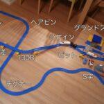F1日本GP:バトンはQ1敗退、アロンソはQ2突破出来ず。マクラーレン・ホンダのマシンは鈴鹿に合ってない。