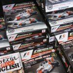 F1マシンコレクション 創刊号はアイルトン・セナのカーナンバー12、マクラーレン・ホンダMP4/4