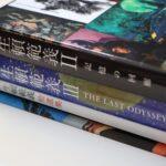 スゴイ迫力! 生賴範義の図録「生賴範義Ⅲ THE LAST ODYSSEY」&「生賴範義 拾遺集」
