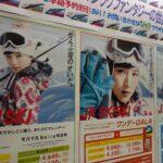 川口春奈写真集「re:start」は圧倒的(?)デビュー10周年を飾る。