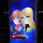 「宇宙戦艦ヤマト2202」のエンディング・テーマが沢田研二の「ヤマトより愛をこめて」だったことに驚いた!