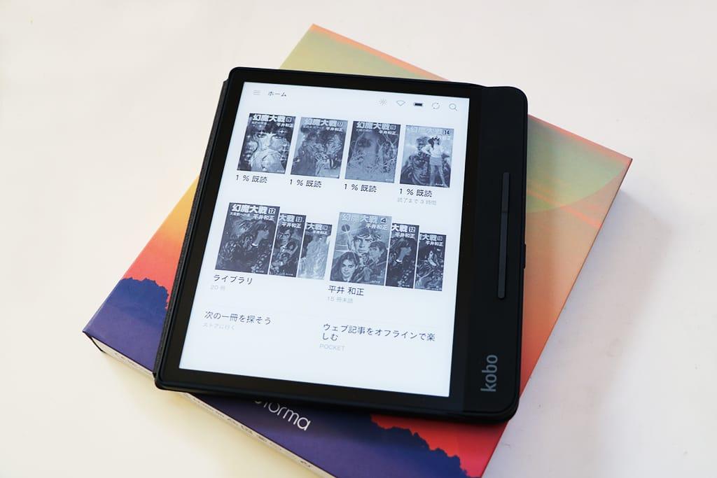 8インチ電子書籍リーダー「Kobo Forma」は本当に見開きで書籍が